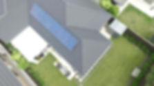 SkySolar solar solutions