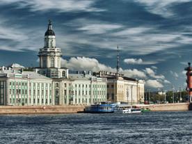 Первый Санкт-Петербургский международный конгресс по экономической  политике
