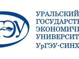 Международный научный конкурс «Конкурентоспособность территорий»