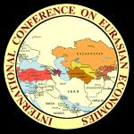 Международная конференция «Экономика Евразии»