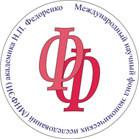 Международный научный фонд экономических исследований академика Н.П. Федоренко (МНФЭИ). Конкурсы  20