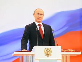 Грант президента РФ