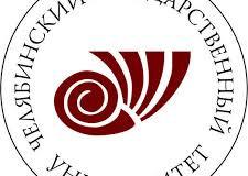 Всероссийская научная конференция «Конкурентоспособность и развитие  социально-экономических систем»