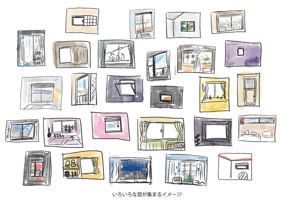 iwata_mado_iroiro修正.jpg