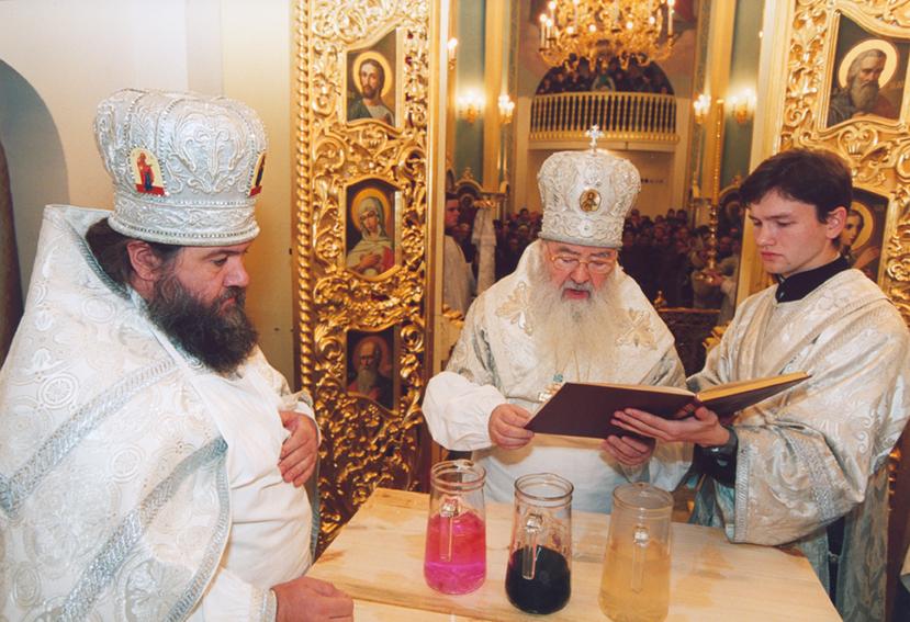 Великое освящение храма