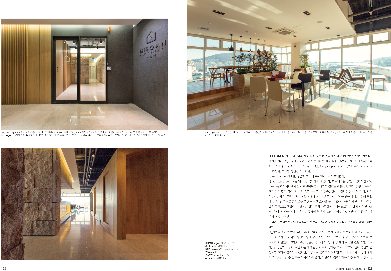 126-133 스페이스 인터뷰_미소안-2.jpg
