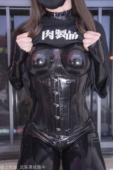 [IMAGE] Latex bodysuit and corset