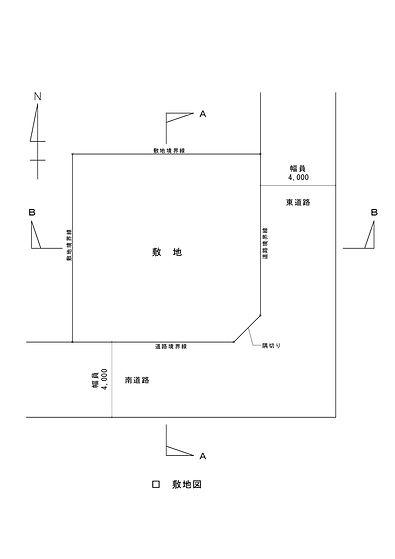 角地のメリット・デメリットA.jpg