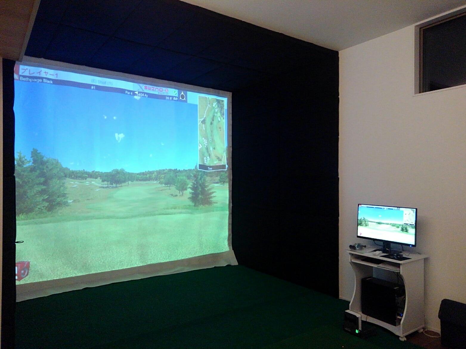 リビングのゴルフシミュレーター