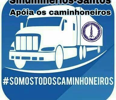 Sindminérios - Santos apoia a causa!