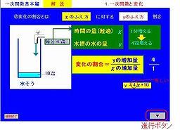 s-math_exp02.jpg