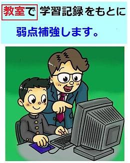 チラシPR②_OffLine.jpg