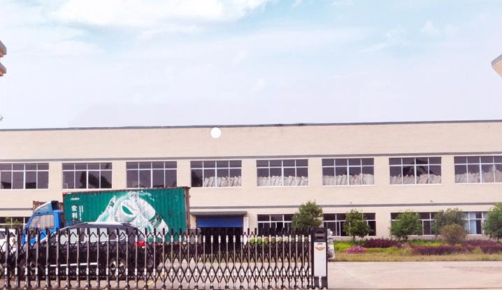 Dongguan Hisum Accessories Co., Ltd