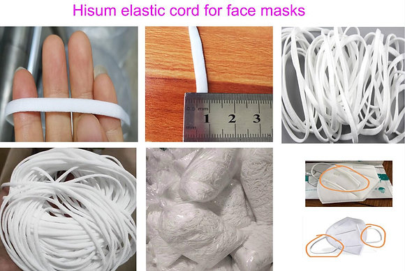 5mm white and flat elastic cord for face masks, elastic string, earloop