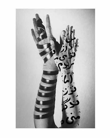 shirin-neshat-hands.jpg
