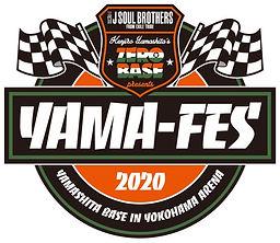 yamafes2020_logo_01-e1571390046855_edite