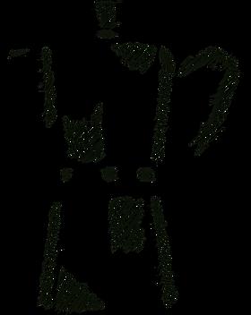 C0223C69-2F7F-4E72-A8C3-59F8D8606622_edi