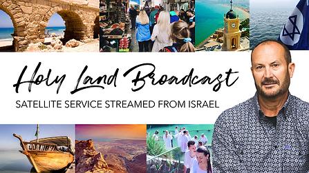 2020 Israel Broadcast.png