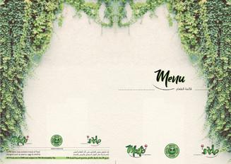 Al Muzn Online Menu-01.jpg