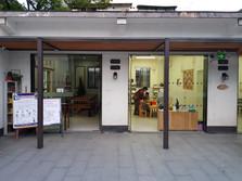 Fuxin Road Community Neighbourhood Centre.