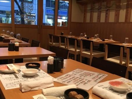 『日菜魚』2次会報告