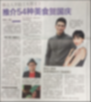 Lianhe Zaobao article WEBSITE.png