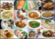 Food Montage.png