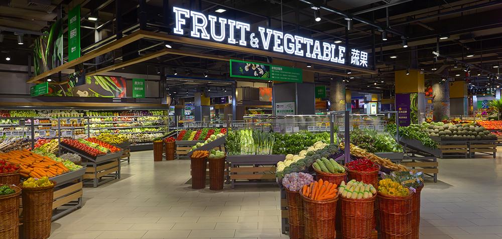 Hypermarket2.jpg