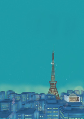 """Tokyo Lights"""