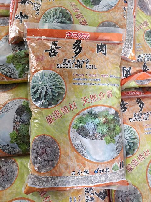 喜多肉植物仙人掌專用土(10L)