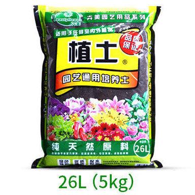 科學泥-植土-26升-約5公斤