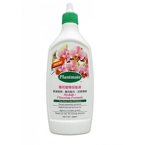 花寶-蘭花-植物促進液