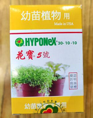 花寶5號 30-10-10幼苗粉劑肥-30g