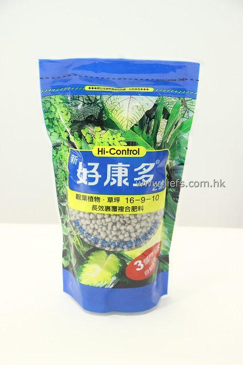 肥料-新好康多2號 (觀葉植物、草坪)-350G