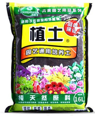 科學泥-植土-16升-約3公斤
