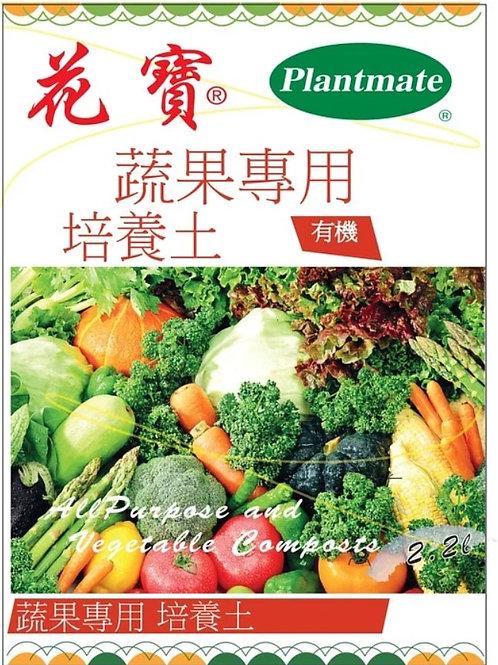 花寶有機蔬果專用培養土 - 2.2L