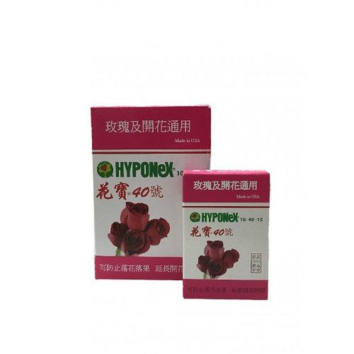 花寶-10-40-15玫瑰粉劑肥-30g