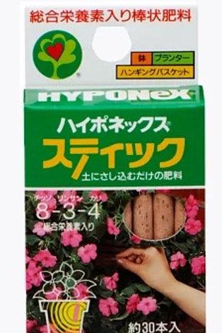 8-3-4全般植物插枝肥-35g