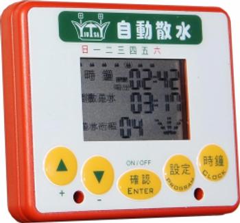 A100新型子母分離式定時器(母機)