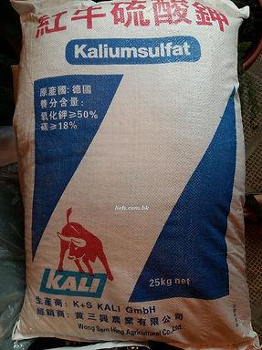 德國紅牛鉀-0-0-50-25KG