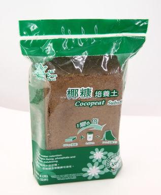 椰糠-1變6培養土-650g-cocopeat substrate