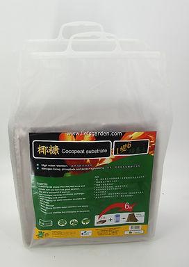 椰糠-1變6培養土-5KG-cocopeat substrate