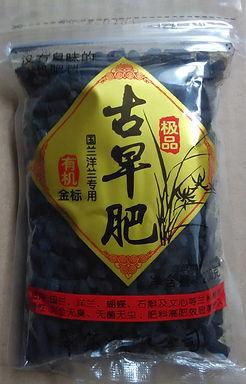 翠筠-金標蘭花肥-200G