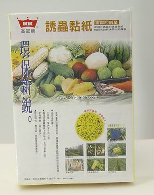台灣誘蟲紙-黃色-散買單張