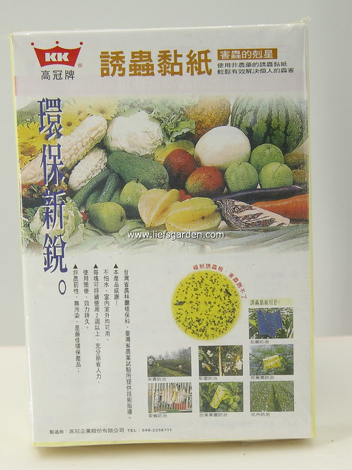 台灣誘蟲紙-黃色-每本20張