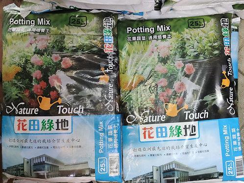 M-花田綠地-有機質培養土-25升-10包裝