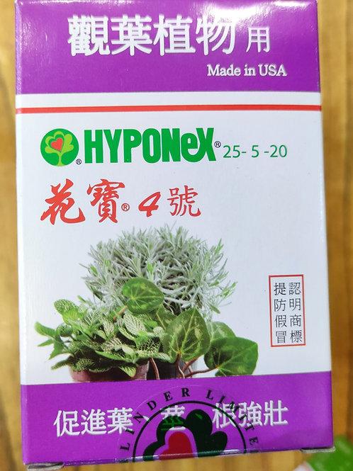 花寶4號 25-5-20觀葉粉劑肥-30g
