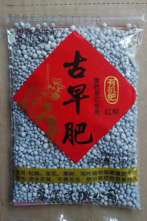 翠筠-紅標肥-200G