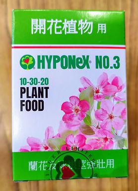 花寶3號 10-30-20開花粉劑肥30g