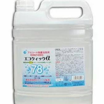 国産 アルコール除菌消臭 エコクイックアルファ78 5L 4本セット(直送品)